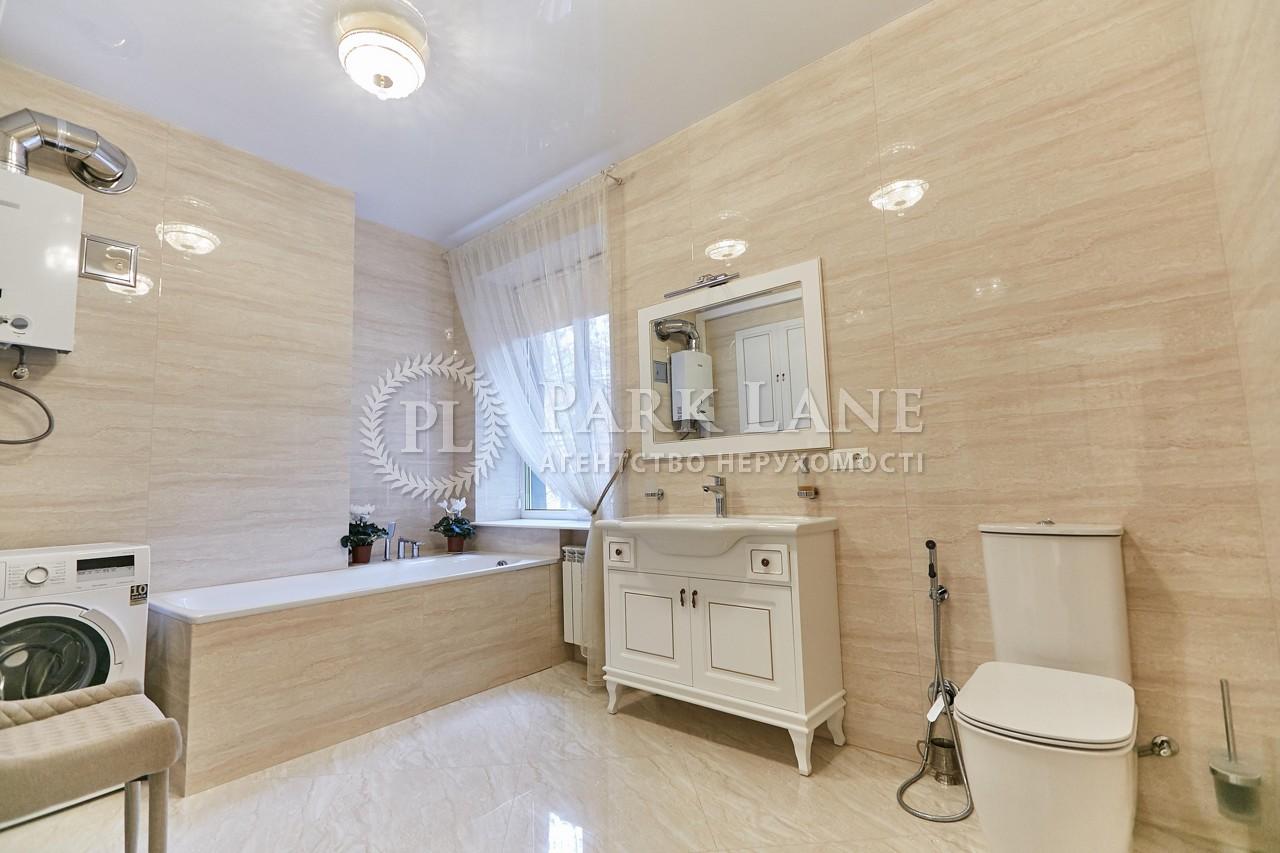 Квартира Хорива пров., 4, Київ, D-35757 - Фото 22