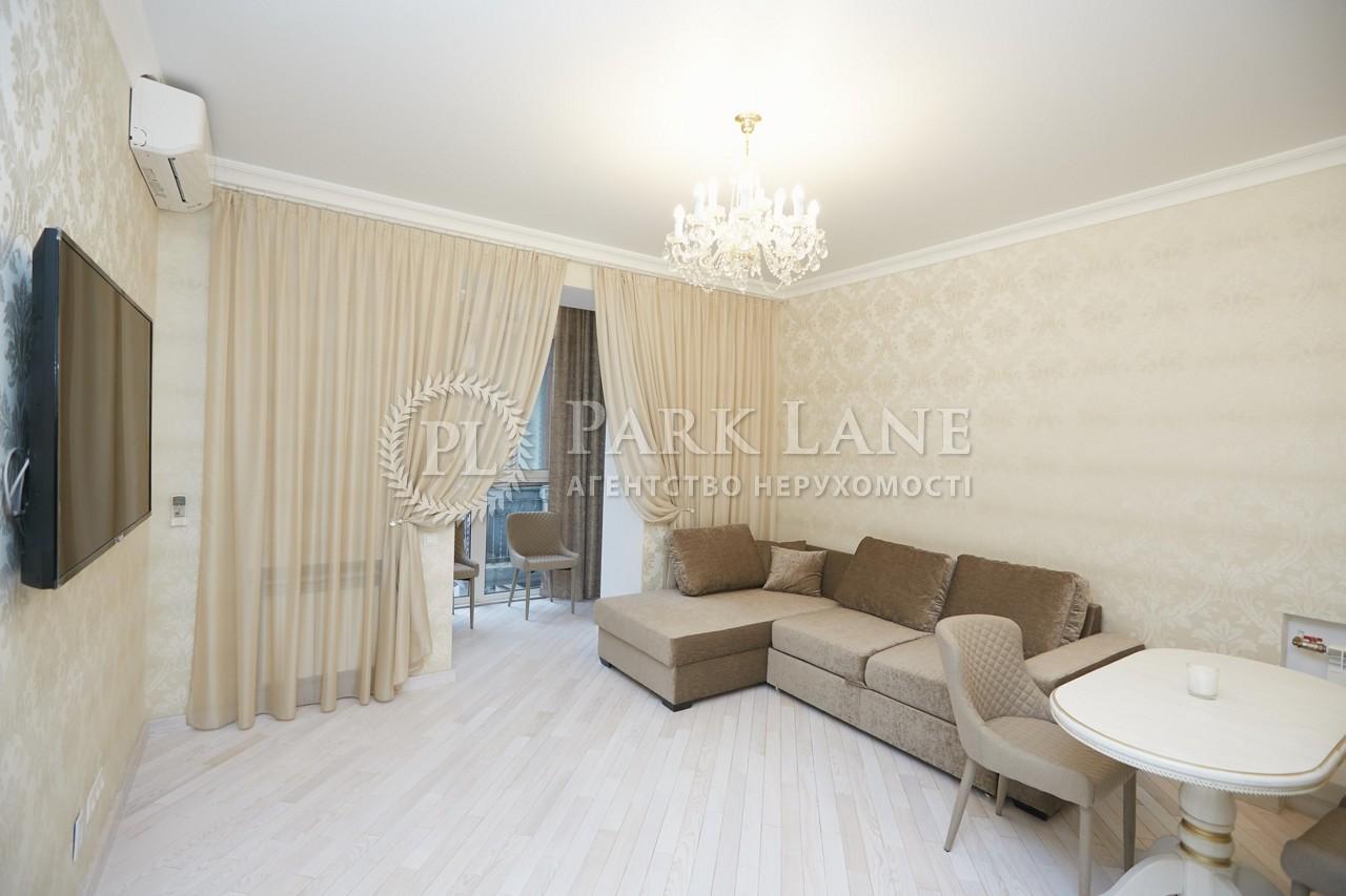 Квартира Хорива пров., 4, Київ, D-35757 - Фото 3