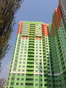 Квартира J-30250, Відрадний просп., 2, Київ - Фото 1