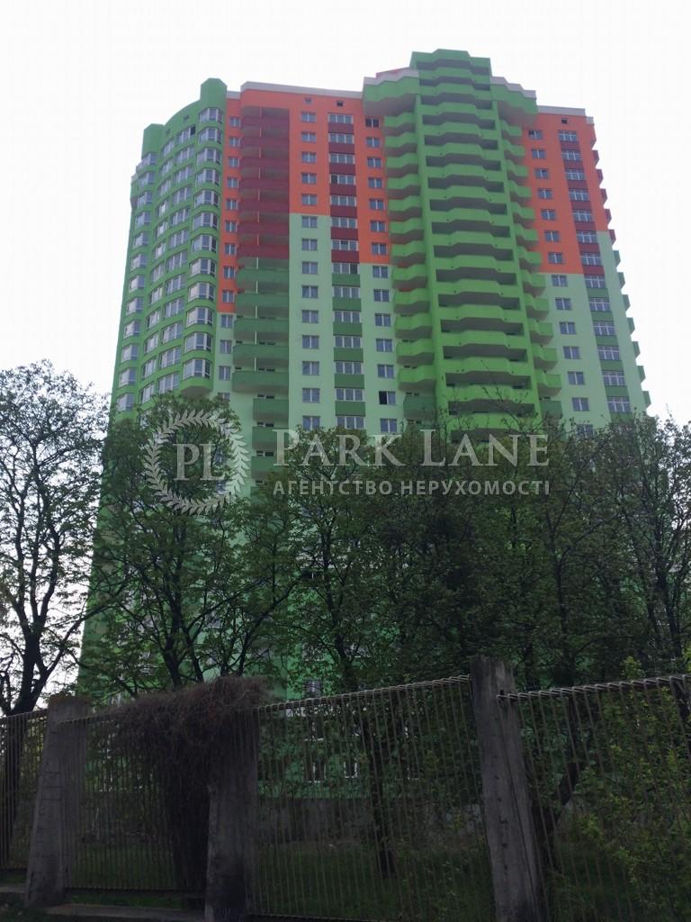 Квартира J-30250, Відрадний просп., 2, Київ - Фото 2