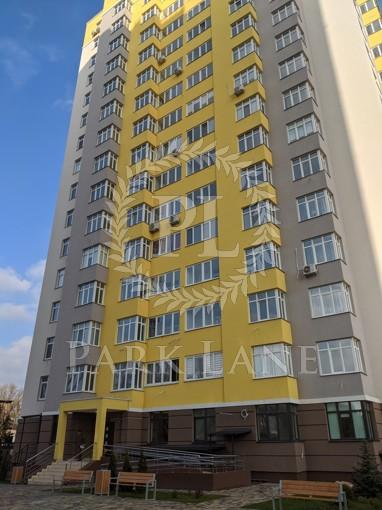 Квартира Каблукова, 25, Киев, R-35330 - Фото