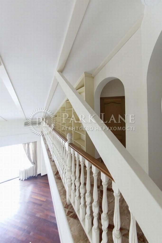 Квартира вул. Володимирська, 37, Київ, J-28458 - Фото 13