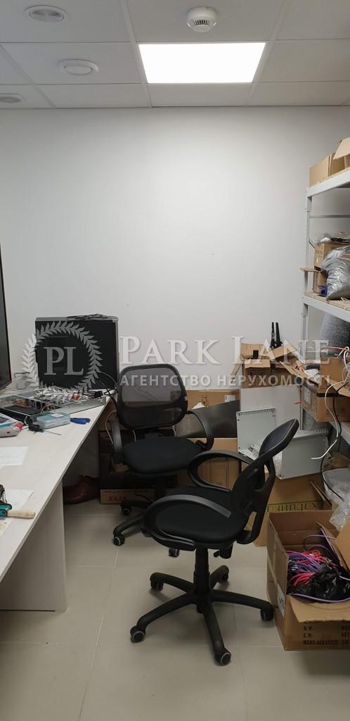 Офис, Науки просп., Киев, M-36745 - Фото 6