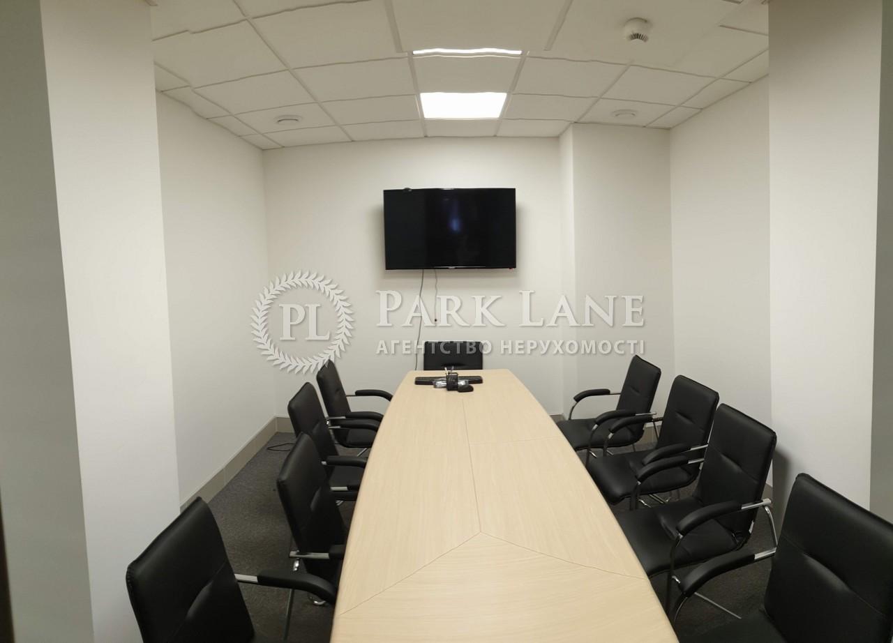 Офис, Науки просп., Киев, M-36745 - Фото 5