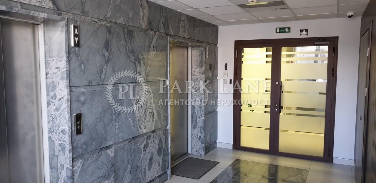 Офис, Науки просп., Киев, M-36745 - Фото 14