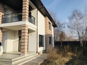 Дом Z-492609, Петровское (Бориспольский) - Фото 2