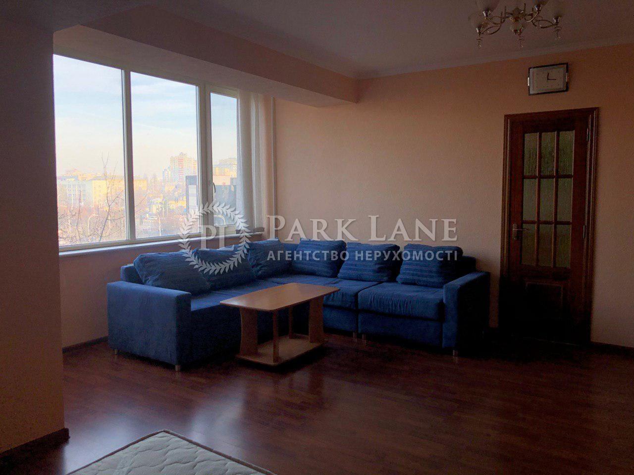 Квартира Воздухофлотский просп., 58, Киев, Z-659761 - Фото 3