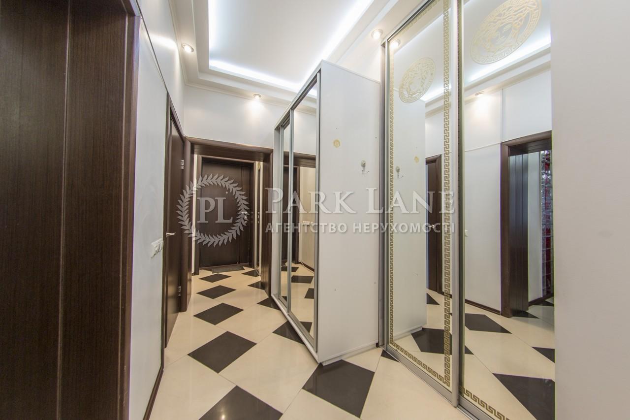 Квартира ул. Большая Васильковская, 20, Киев, R-30416 - Фото 16