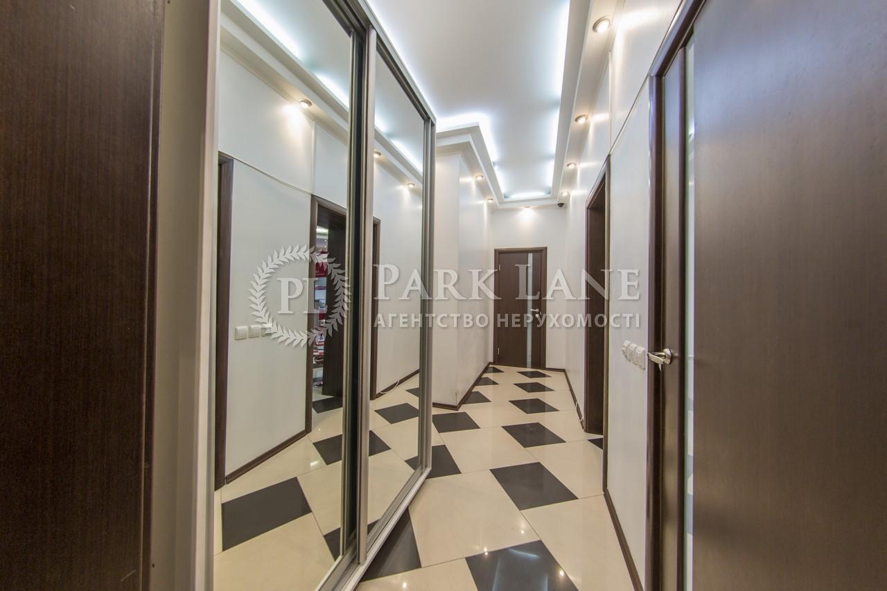 Квартира ул. Большая Васильковская, 20, Киев, R-30416 - Фото 14