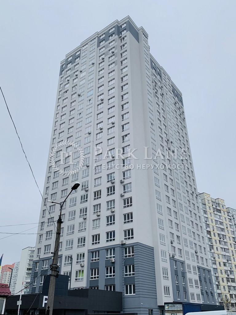 Квартира L-28108, Драгоманова, 10, Київ - Фото 1