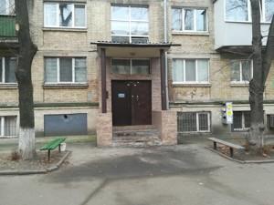 Офис, Z-1869405, Выборгская, Киев - Фото 12