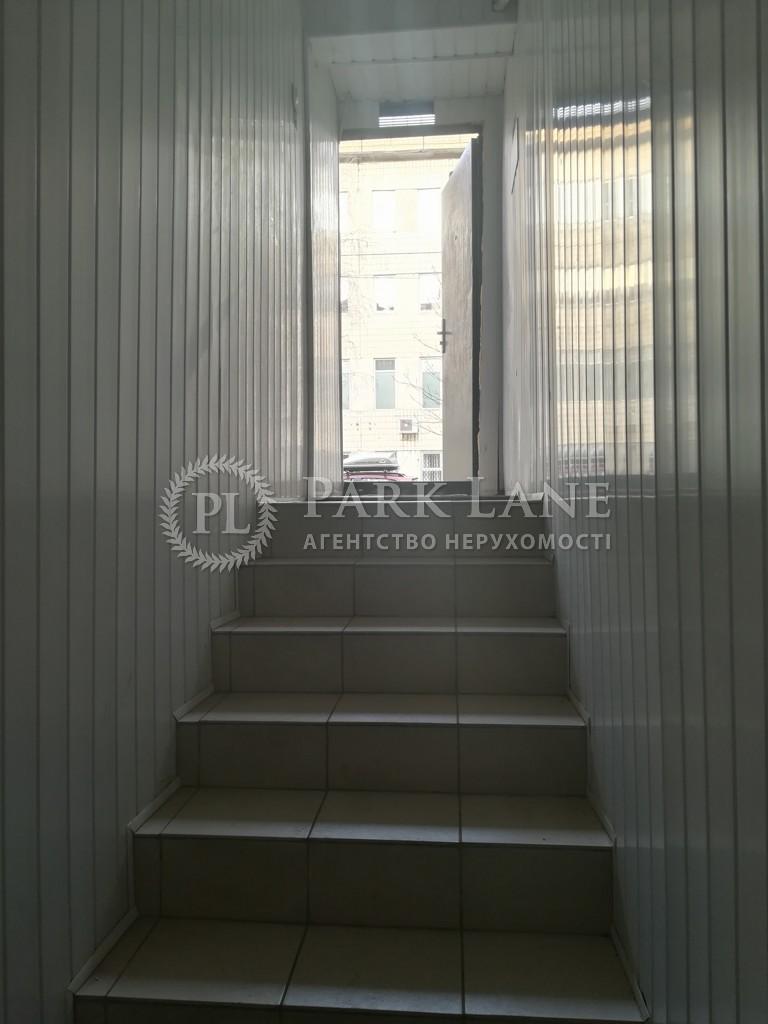 Офис, Z-1869405, Выборгская, Киев - Фото 10