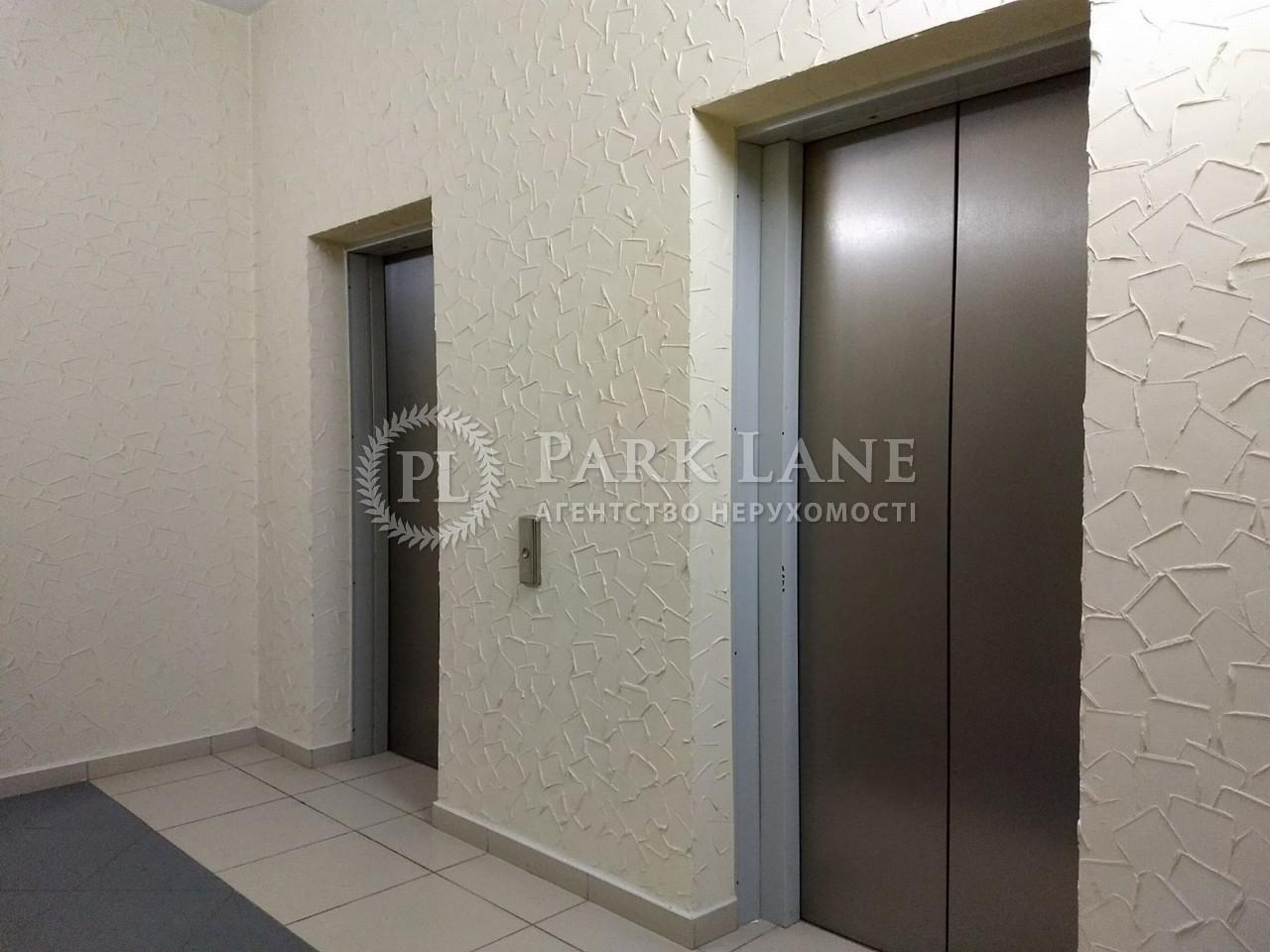 Квартира ул. Зверинецкая, 59, Киев, R-31861 - Фото 28