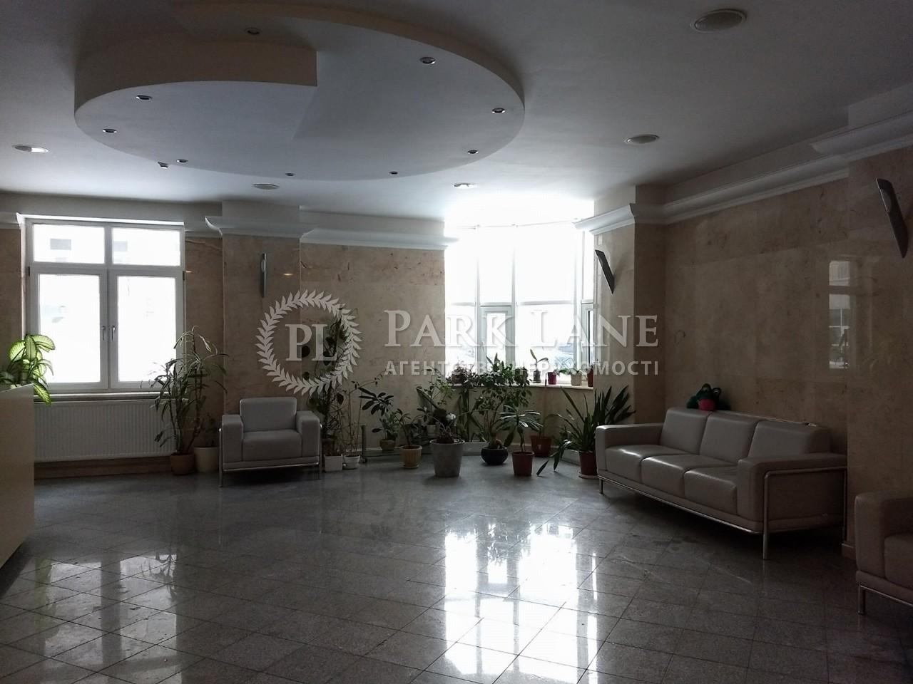 Квартира ул. Зверинецкая, 59, Киев, R-31861 - Фото 29