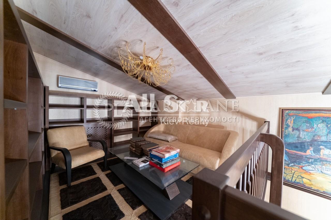 Квартира R-30432, Коновальца Евгения (Щорса), 32г, Киев - Фото 5