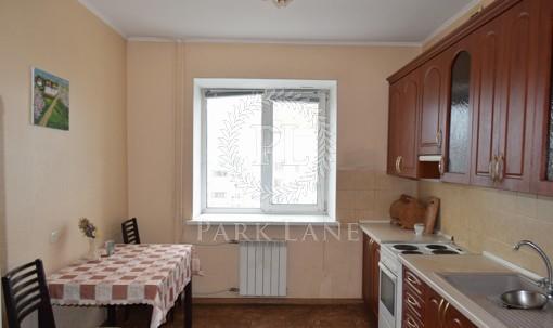 Квартира, R-29130, 26