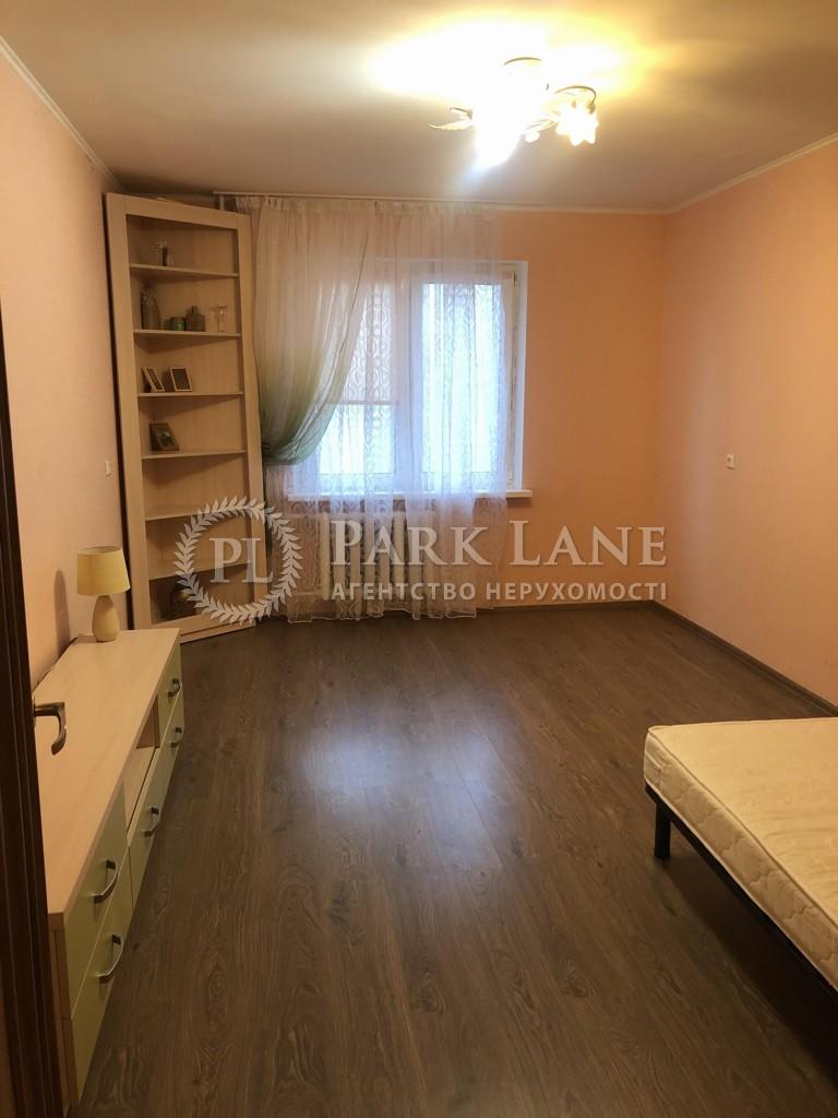 Квартира вул. Урлівська, 38а, Київ, D-35767 - Фото 4