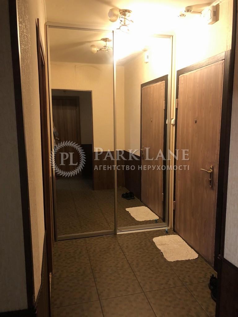 Квартира вул. Урлівська, 38а, Київ, D-35767 - Фото 16