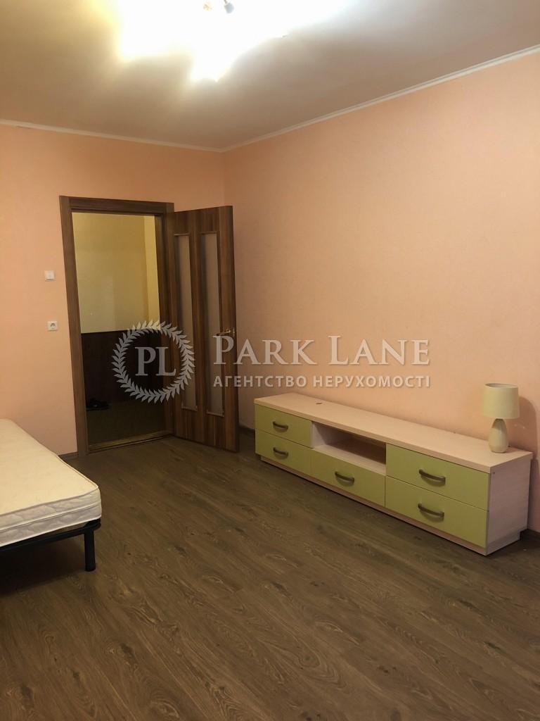 Квартира вул. Урлівська, 38а, Київ, D-35767 - Фото 5
