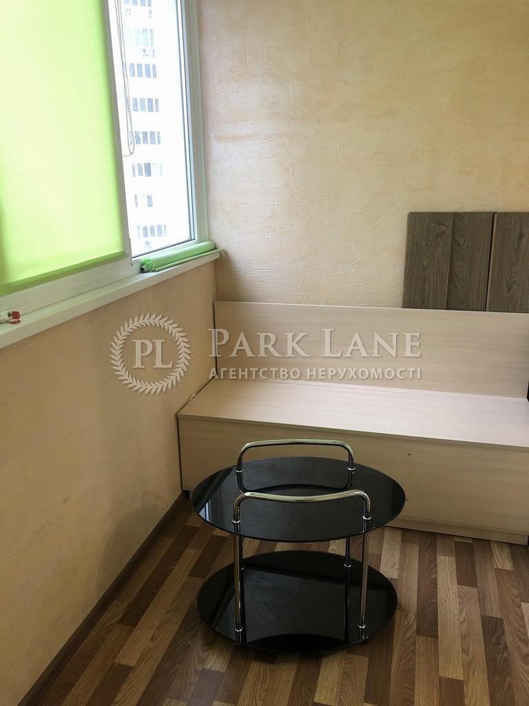 Квартира вул. Урлівська, 38а, Київ, D-35767 - Фото 15