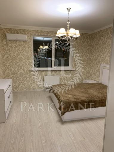 Квартира, R-30475, 40г