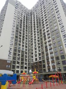 Квартира I-33251, Армянская, 6, Киев - Фото 3