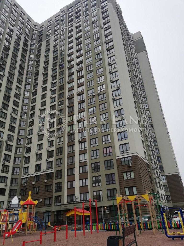 Квартира ул. Армянская, 6, Киев, I-33251 - Фото 22