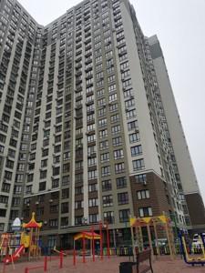 Квартира I-33251, Армянская, 6, Киев - Фото 5