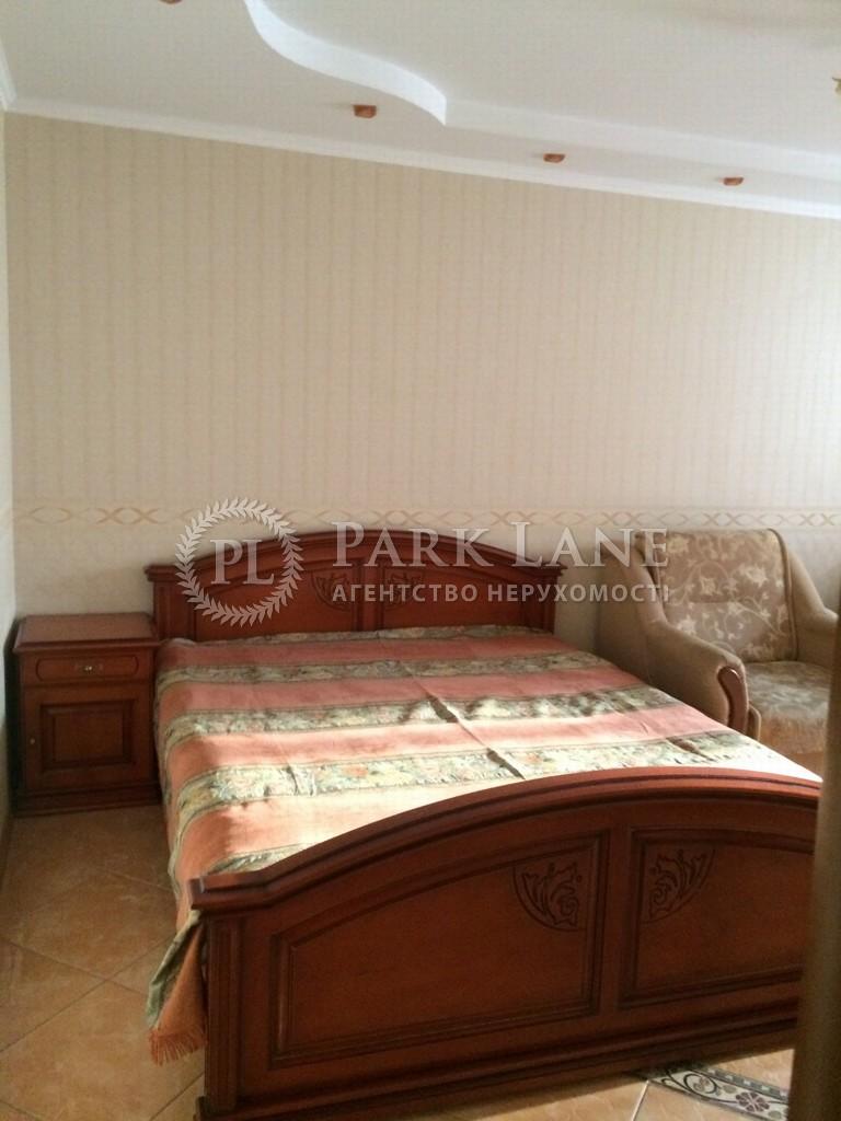 Квартира Святошинская пл., 1, Киев, E-10563 - Фото 5