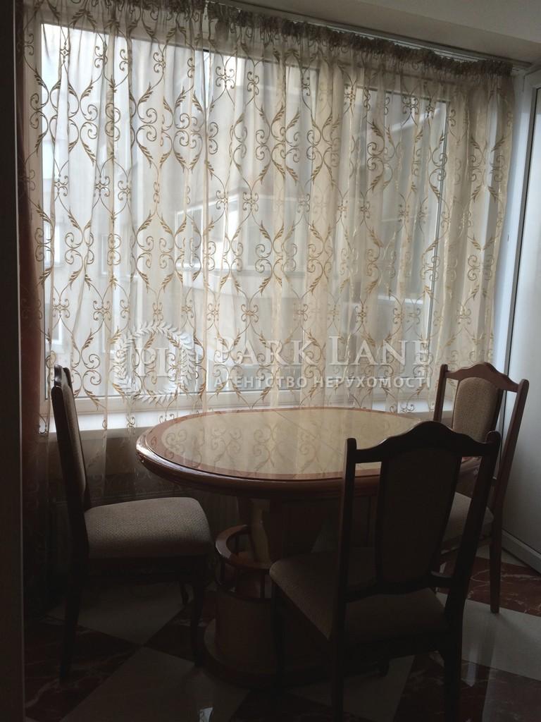 Квартира Святошинская пл., 1, Киев, E-10563 - Фото 7
