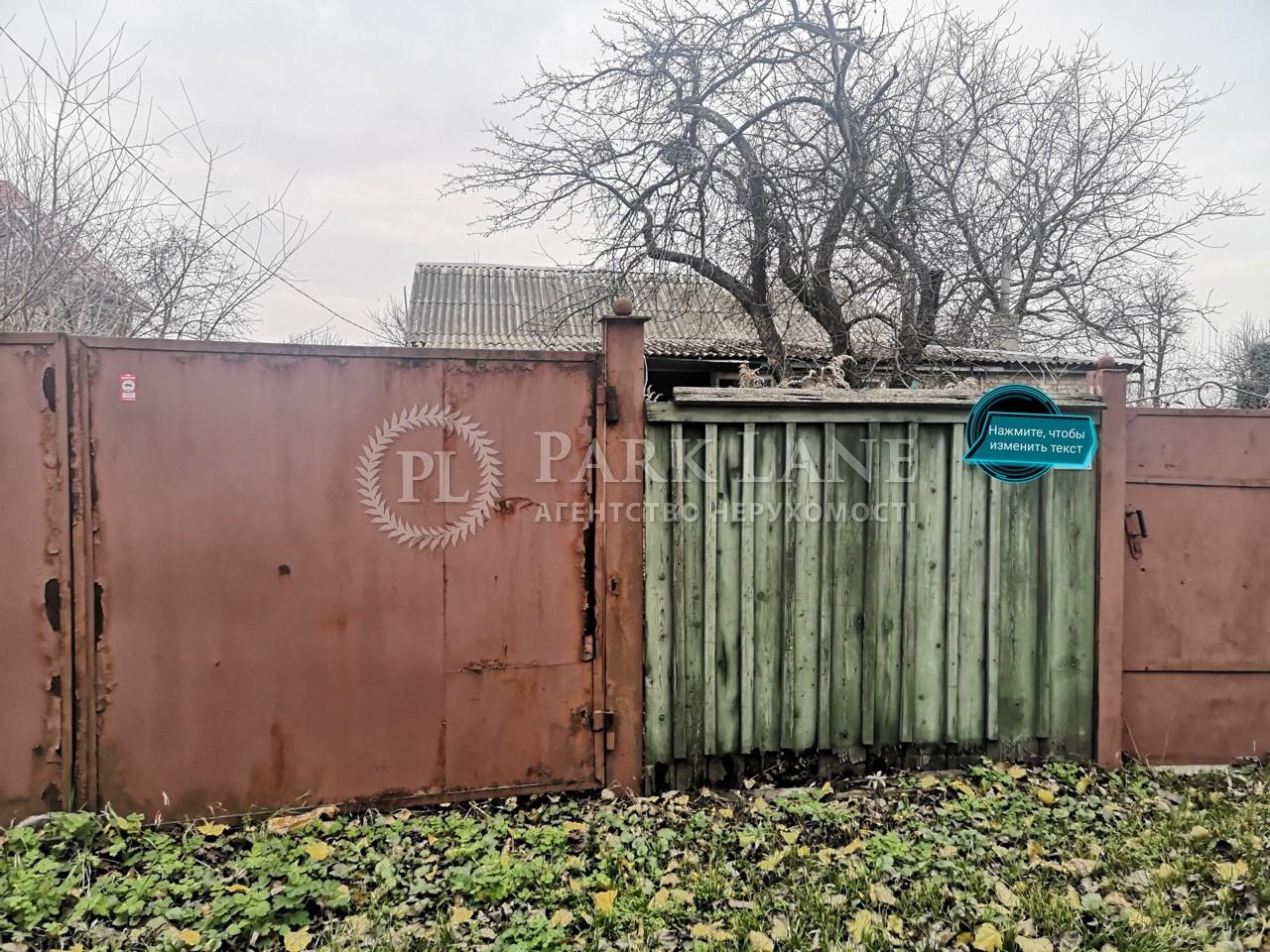 Земельна ділянка Погреби (Броварський), K-28651 - Фото 7