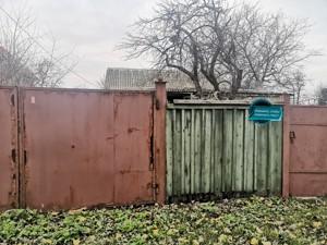 Земельный участок K-28651, Погребы (Броварской) - Фото 9
