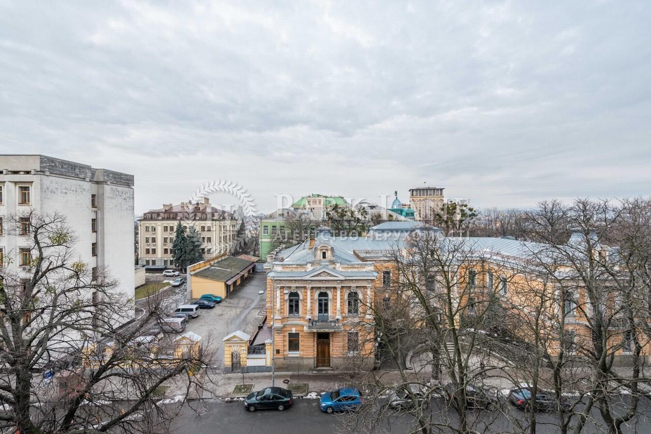 Квартира ул. Банковая, 1/10, Киев, K-28770 - Фото 36