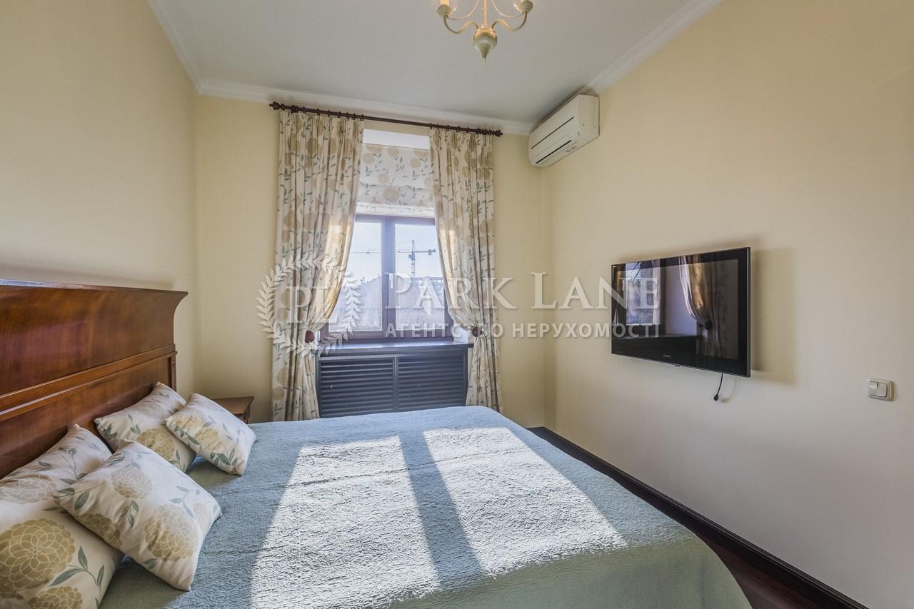 Квартира вул. Саксаганського, 55, Київ, N-21572 - Фото 8