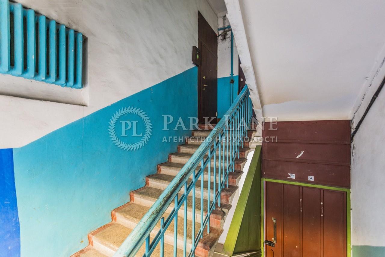 Квартира вул. Саксаганського, 55, Київ, N-21572 - Фото 14