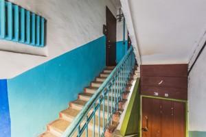 Квартира N-21572, Саксаганского, 55, Киев - Фото 15