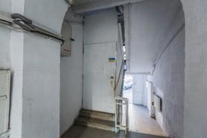 Квартира N-21572, Саксаганского, 55, Киев - Фото 16
