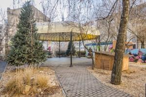 Квартира N-21572, Саксаганского, 55, Киев - Фото 17