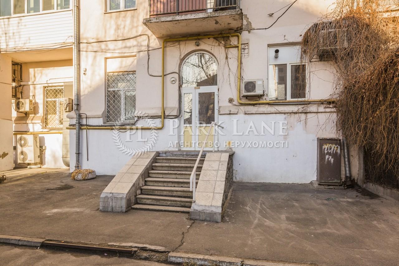 Квартира вул. Саксаганського, 55, Київ, N-21572 - Фото 17