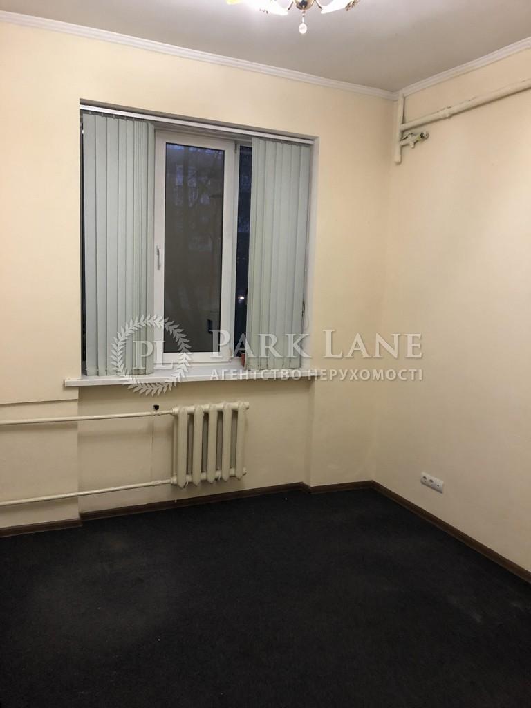 Офис, Дружбы Народов бульв., Киев, R-30514 - Фото 5