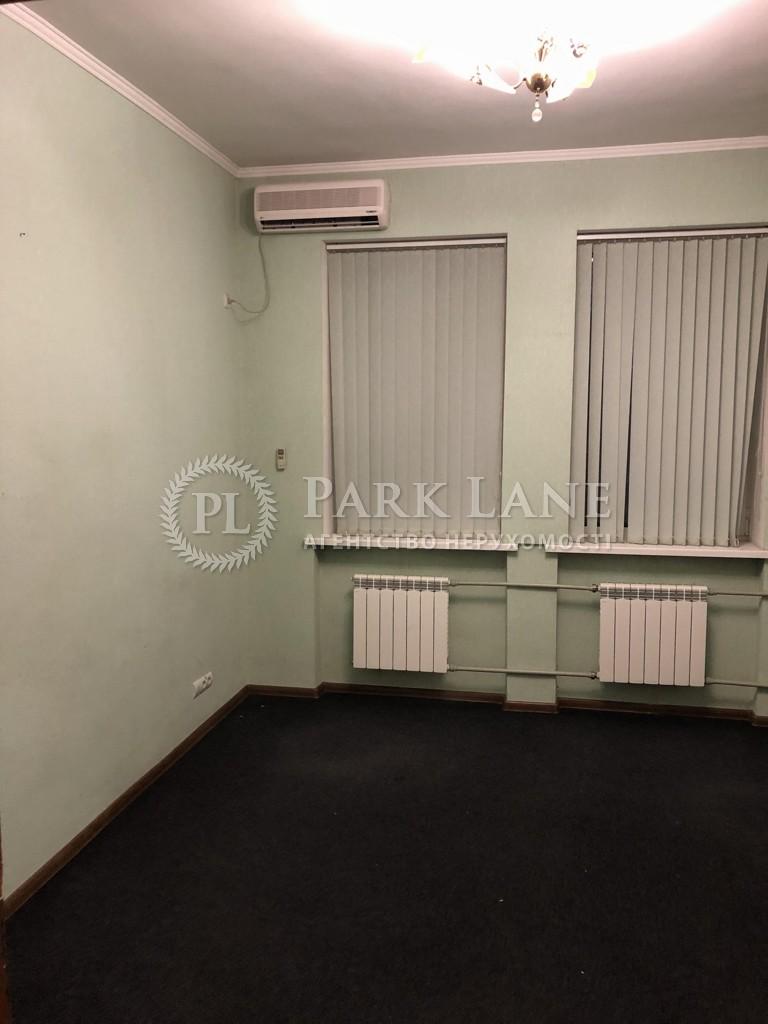 Офис, Дружбы Народов бульв., Киев, R-30514 - Фото 3