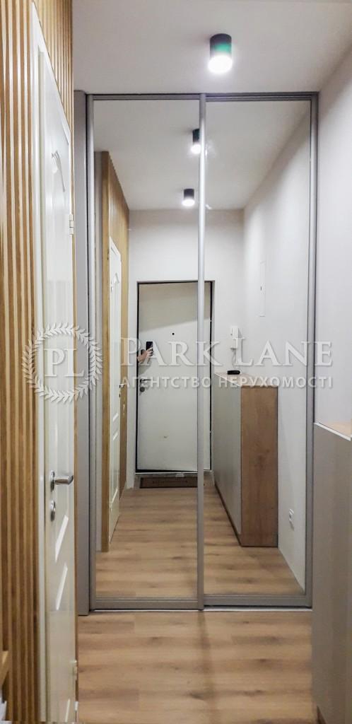 Квартира ул. Гоголевская, 11/39, Киев, I-11681 - Фото 4