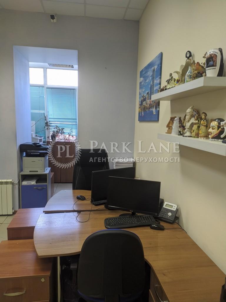 Офис, B-99873, Дмитриевская, Киев - Фото 9