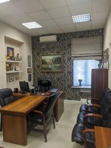 Офис, B-99873, Дмитриевская, Киев - Фото 5