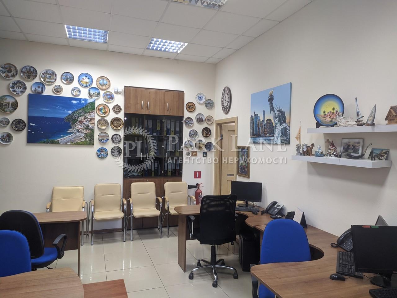 Офис, B-99873, Дмитриевская, Киев - Фото 12