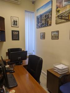 Офис, B-99873, Дмитриевская, Киев - Фото 10