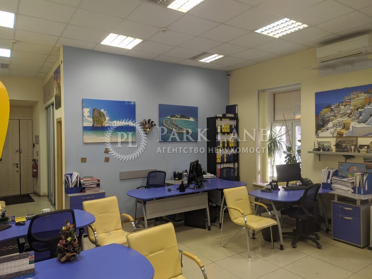 Офис, B-99873, Дмитриевская, Киев - Фото 14