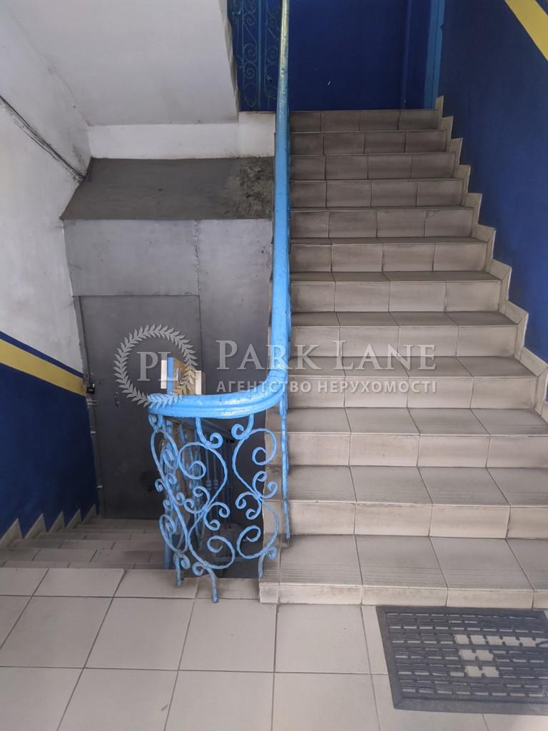 Офис, B-99873, Дмитриевская, Киев - Фото 20