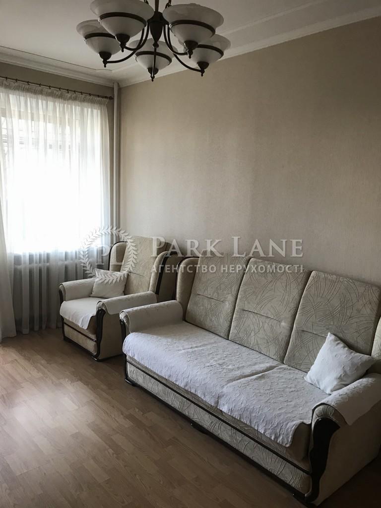 Квартира Арсенальный пер., 5, Киев, Z-540717 - Фото 4