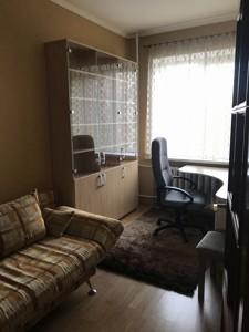 Квартира Z-540717, Арсенальный пер., 5, Киев - Фото 6